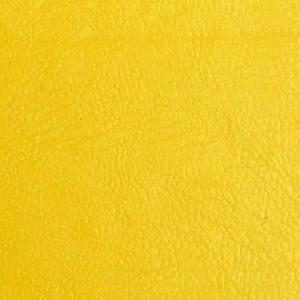 Couro Sintético Amarelo